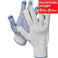DEXX перчатки рабочие, 10 пар в упаковке, х/б 7 класс, с ПВХ покрытием (точка) (11400-H10)