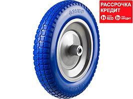 ЗУБР КПУ-1 колесо полиуретановое для тачки 39901, 350 мм (39912-1)