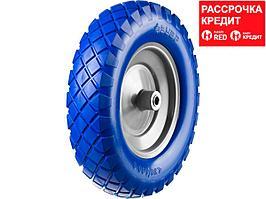 ЗУБР КПУ-2 колесо полиуретановое для тачки 39903, 380 мм (39912-2)