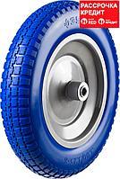 ЗУБР КПУ-3 колесо полиуретановое для тачек 39914, 39911, 350 мм (39912-3)