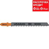 Полотна URAGAN, T101B, HCS, по дереву, ДСП, ДВП, T-хвост., шаг 2,5мм, 100/75мм, 2шт (159472-2.5_z02)