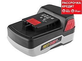 Батарея аккумуляторная для гайковерта ЗГУА-18-Ли К, 18В, ЗУБР (ЗАКБ-18 L17)