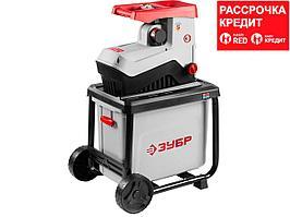 Измельчитель веток садовый ЗУБР ЗИЭ-65-2500, бесшумный электрический, режущая способность 65 мм, 2500 Вт