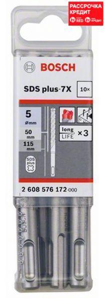 Бур Bosch SDS-plus-7X, 5x50x115 мм 10 шт