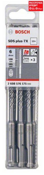 Бур Bosch SDS-plus-7X, 6x100x165 мм 10 шт