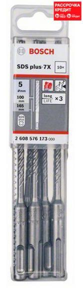 Бур Bosch SDS-plus-7X, 5x100x165 мм 10 шт