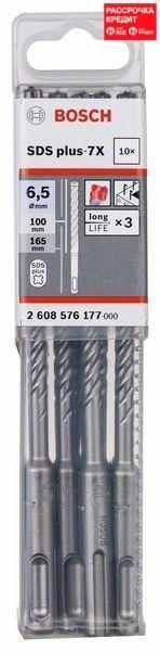 Бур Bosch SDS-plus-7X, 6,5x100x165 мм 10 шт