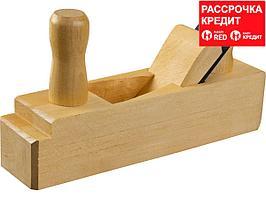 СИБИН рубанок деревянный 240х60 мм (18540)