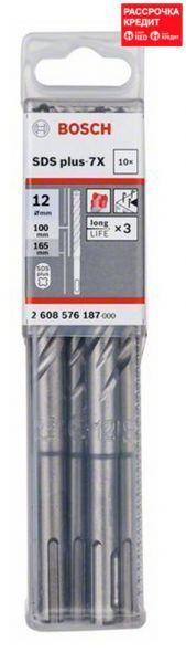 Бур Bosch SDS-plus-7X, 12x100x165 мм 10 шт