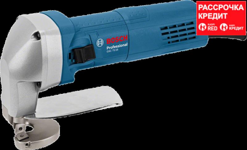 Ножницы листовые Bosch GSC 75-16