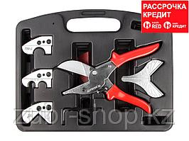 Труборез для пластиковых профилей набор STAYER 23374-H6, PROFI, ножницы, 6 предметов