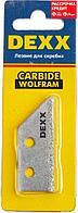 Лезвие DEXX сменное с карбидным напылением для скребка 33413, 1шт (33413-S1)