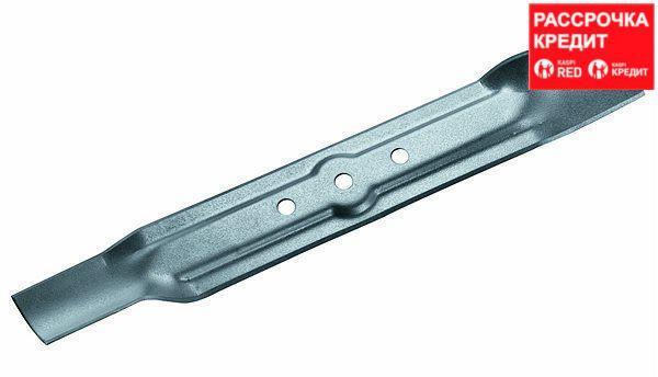 Сменный нож, 32 см