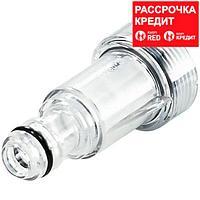Пластиковый фильтр Bosch