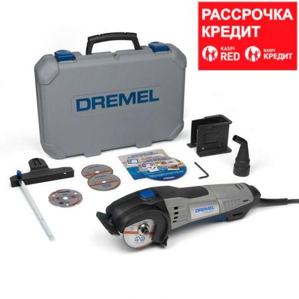 Универсальная пила Dremel DSM20