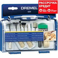 Набор для чистки и полировки Dremel 684, фото 1