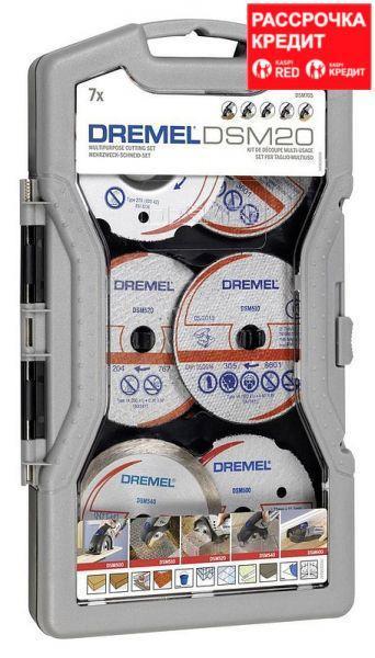 Многофункциональный набор для резки Dremel DSM 705