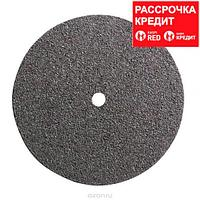 Отрезной диск по металлу Dremel 24 мм (409), 36 шт