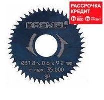 Пильный диск Dremel 31,8 мм (546), 2 шт