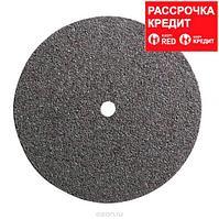 Отрезной диск для тяжёлых работ Dremel 24 мм (420), 20 шт