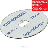 Отрезной диск по металлу Dremel (SC456), 5 шт, фото 1