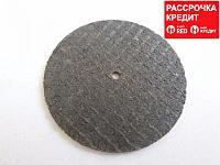 Отрезной диск по металлу Dremel 32 мм (426), 5 шт