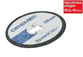 Отрезной диск по пластику Dremel (SC476), 5 шт