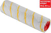 Ролик сменный POLYTEX Pro, 240 мм, d=48 мм, ворс 12 мм, ручка d=8 мм, MIRAX (02816-24)