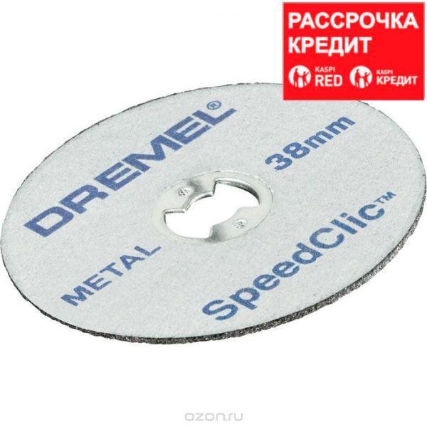 Отрезной диск по металлу Dremel (SC456B), 12 штук