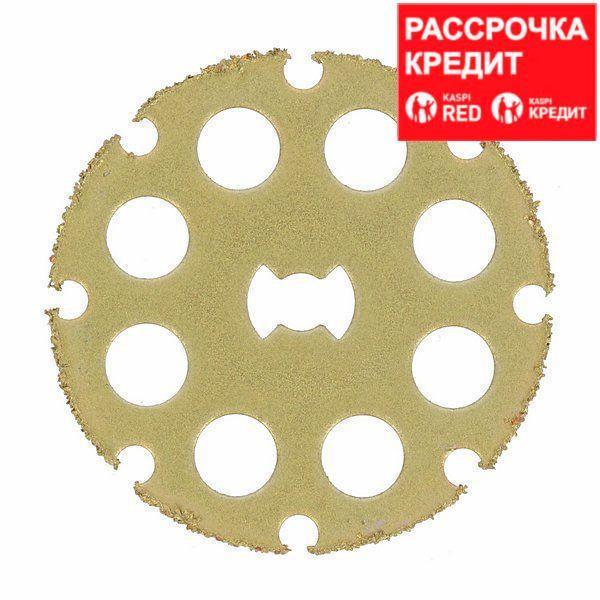 Отрезной диск Dremel для древесины (SC544)