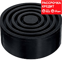 ЗУБР РШ-45 D105/H45мм опора резиновая для домкрата, Профессионал (43005-45)