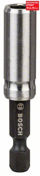 Битодержатель магнитный Bosch  55 мм