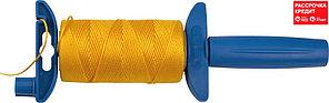 Шнур ЗУБР нейлоновый, для строительных работ, сменная шпуля, на катушке, 100м (06410-100)