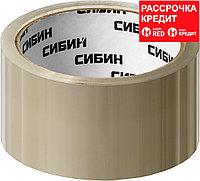 Клейкая лента, СИБИН 12055-50-50, прозрачная, 48мм х 50м (12055-50-50_z02)