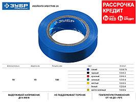 ЗУБР Электрик-10 Изолента ПВХ, не поддерживает горение, 10м (0,13х15мм), белая (1233-8)