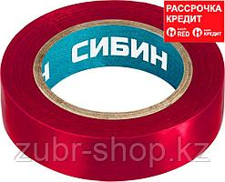 СИБИН ПВХ изолента, 10м х 15мм, красная (1235-3)