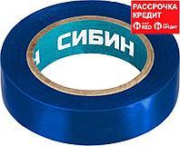 СИБИН ПВХ изолента, 10м х 15мм, синяя (1235-7)