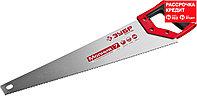 Ножовка универсальная (пила) ЗУБР МОЛНИЯ-7 500 мм, 7 TPI, закалка, рез вдоль и поперек волокон, для средних заготовок, фанеры, ДСП, МДФ (1537-50_z01)