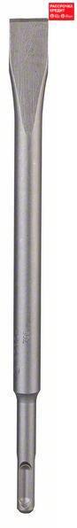 Зубило Bosch SDS-Plus ECO 20x250 мм, 10 шт