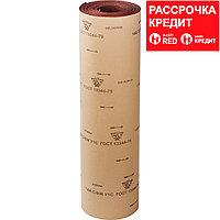 14А 40-H (Р40), 800 мм рулон шлифовальный, на тканевой основе, водостойкий, 30 м, БАЗ (3550-040_z01)