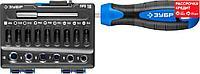 ЗУБР Профессионал-Б16 набор: отвертка-битодержатель с насадками 16 шт (25216)