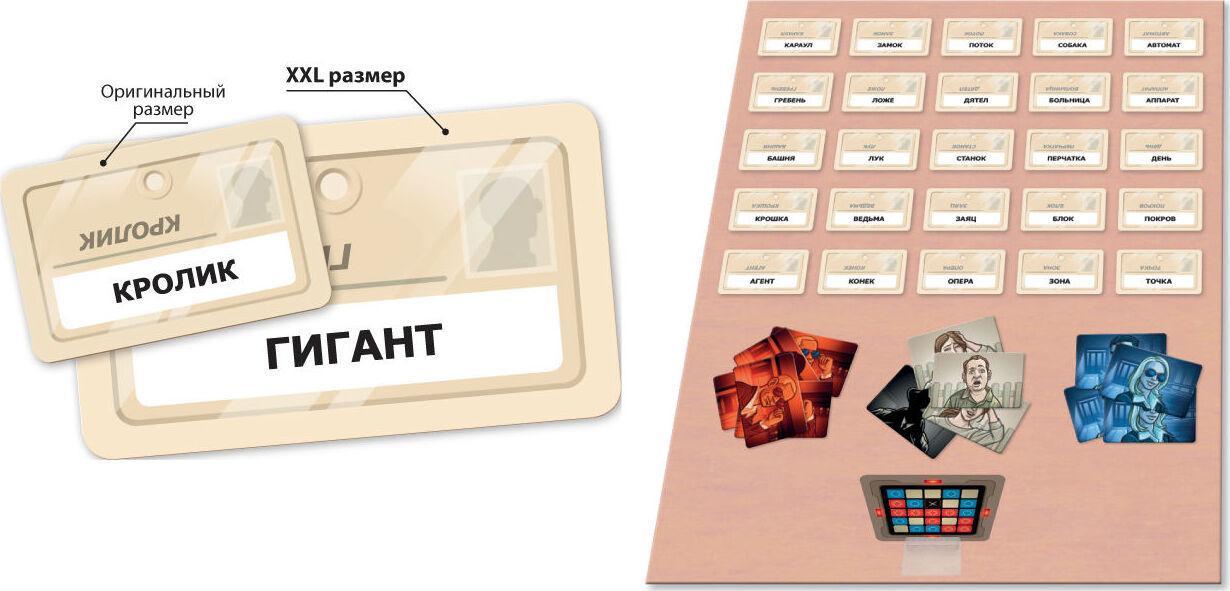 """Настольная игра GaGa: """"Кодовые имена. XXL"""" - фото 3"""