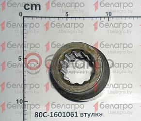 80С-1601061 Втулка МТЗ сцепления SPILE