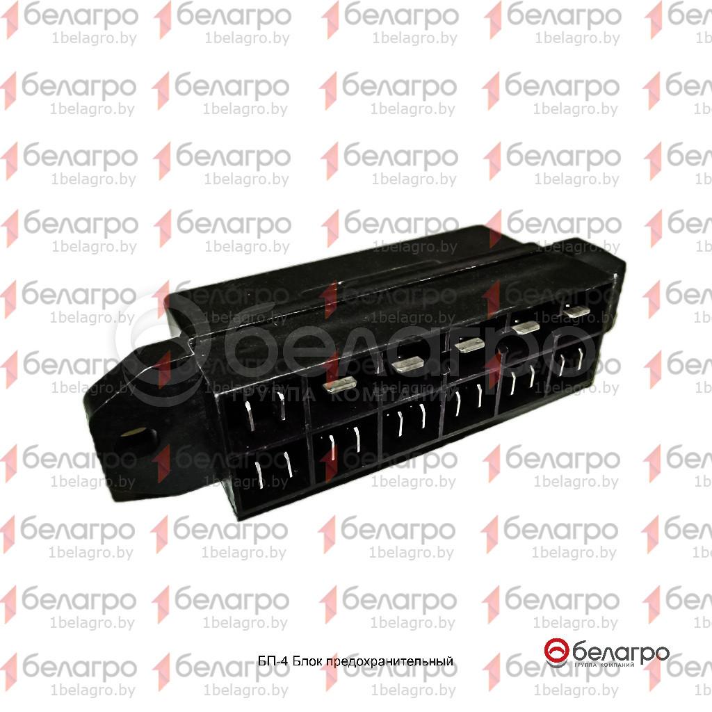 БП-4 Блок МТЗ предохранительный, (А)