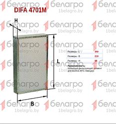 80-8104070 Фильтр воздушный МТЗ кабины/(4701М Difa)