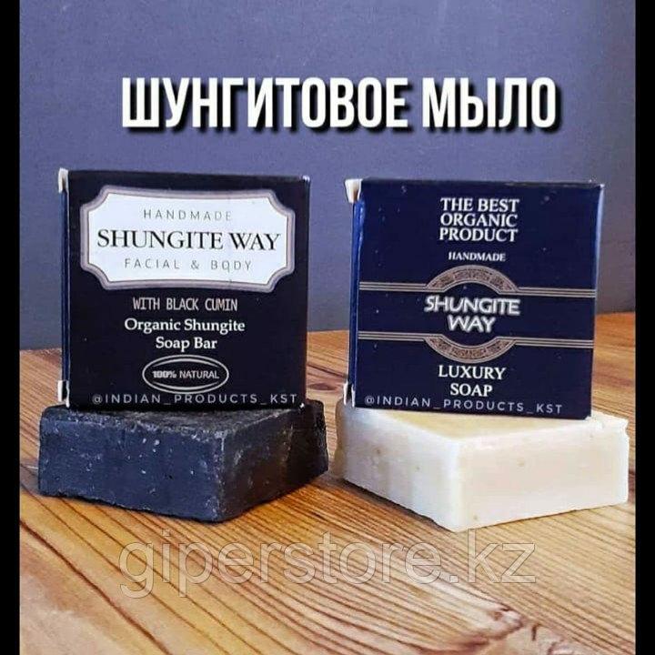 Шунгитовое мыло ,g-time, оригинал, по самым низким ценам для оптовиков
