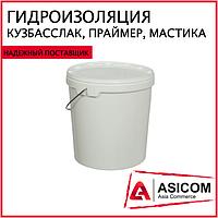 Праймер битумный, гидроизоляционный, бочонок 20 литров