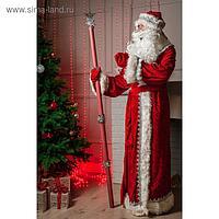 Посох Деда Мороза, красный, 1,6 м