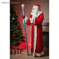 Посох Деда Мороза, синий, 1,6 м