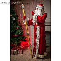 Посох Деда Мороза, 1,6 м, цвет золотой